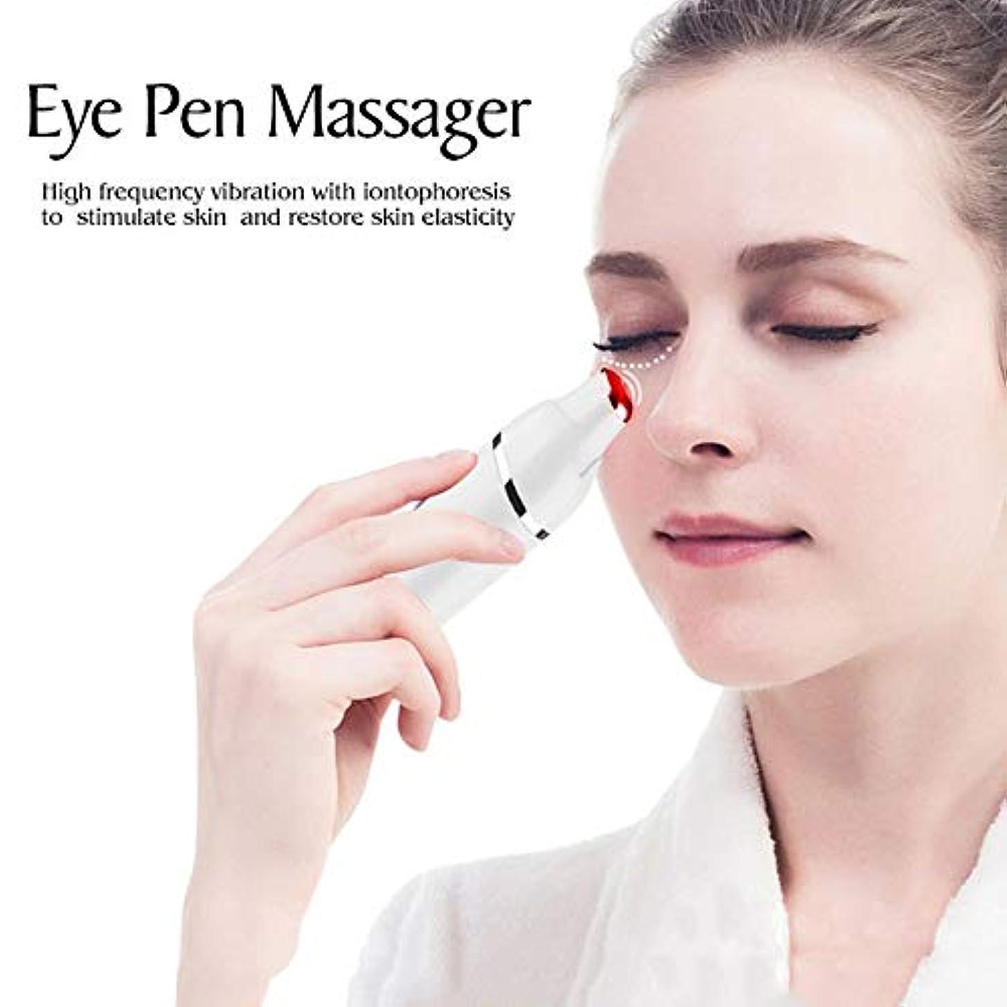 ソニックアイマッサージャー、目の疲れのための42℃加熱治療用ワンド、アイクリームを効果的に促進するためのアニオンの輸入