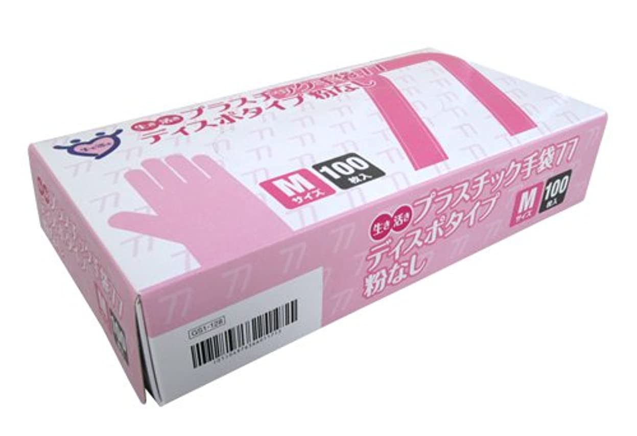 冷淡な上院すなわち宇都宮製作 生き活きプラスチック手袋77 ディスポタイプ 粉なし 100枚入 M