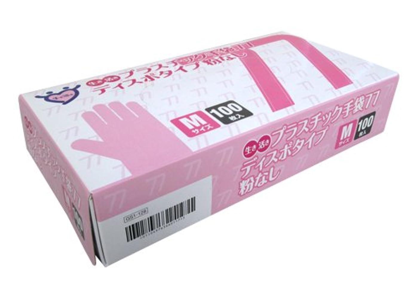 男らしさサイズ天国宇都宮製作 生き活きプラスチック手袋77 ディスポタイプ 粉なし 100枚入 M