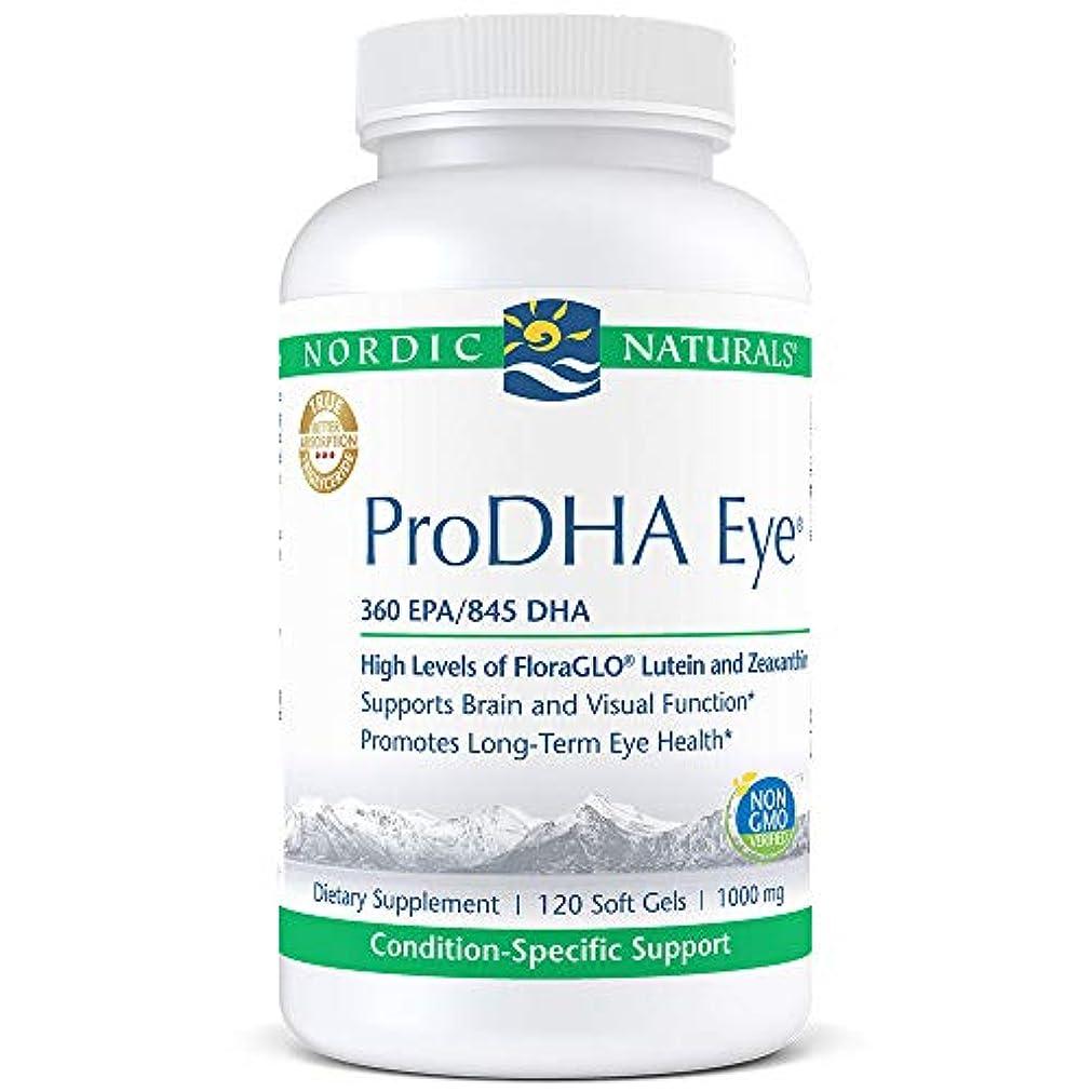 予約悪夢ファイルNordic Naturals ProDHA Eye プロDHA アイ120粒 [海外直送品]