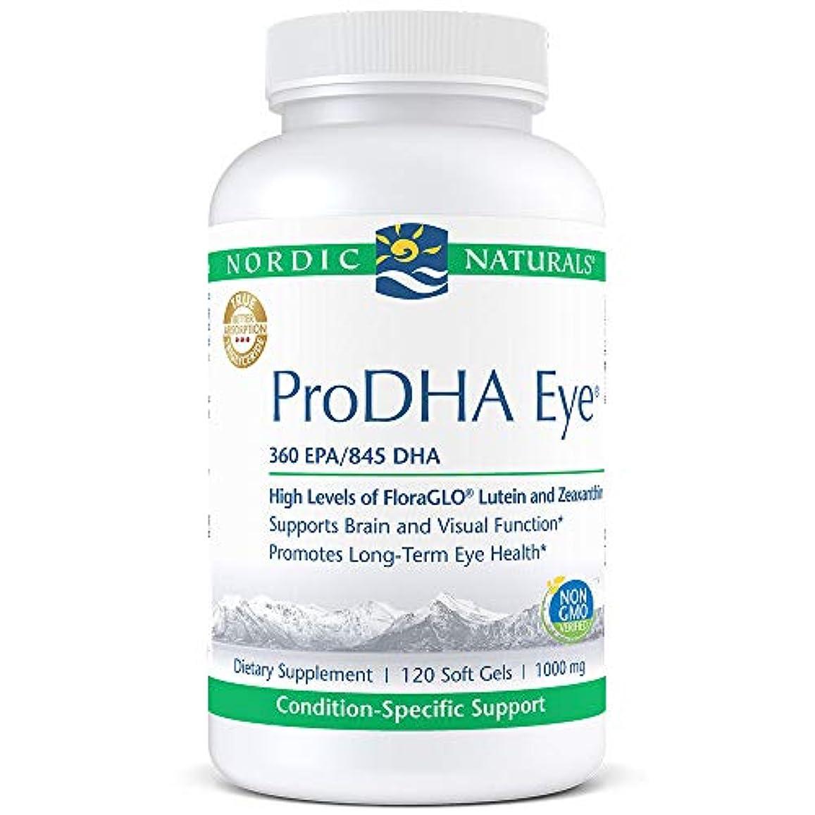 キャップ白内障見落とすNordic Naturals ProDHA Eye プロDHA アイ120粒 [海外直送品]