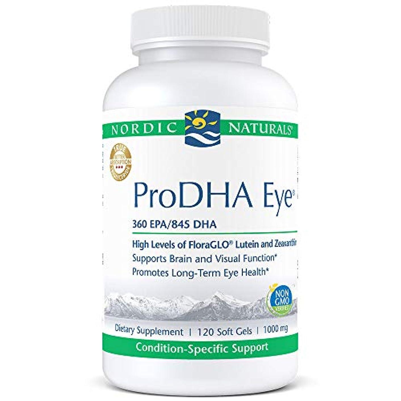 貢献するカレンダー寛容なNordic Naturals ProDHA Eye プロDHA アイ120粒 [海外直送品]