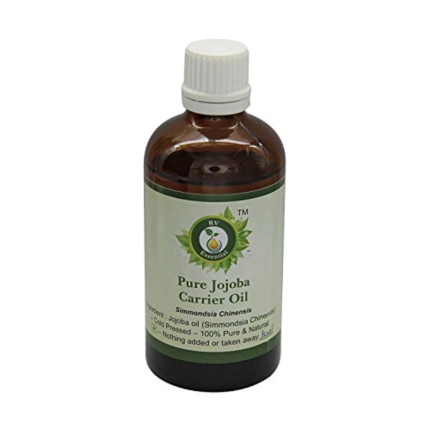 の間でジム愛されし者R V Essential ピュアホホバキャリアオイル630ml (21oz)- Simmondsia Chinensis (100%ピュア&ナチュラルコールドPressed) Pure Jojoba Carrier Oil