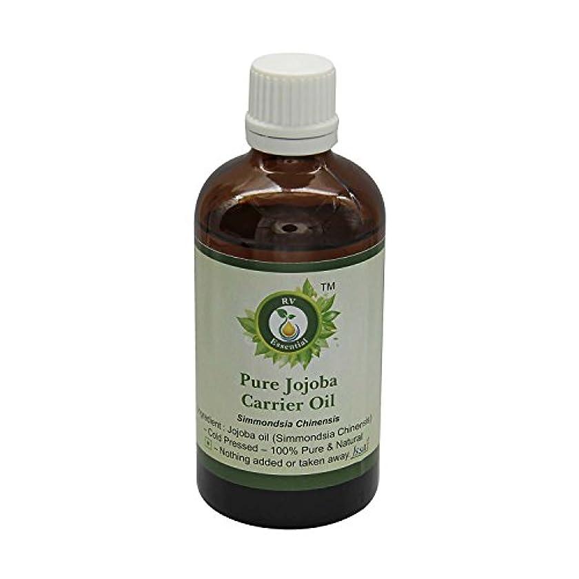 通常うれしい流R V Essential ピュアホホバキャリアオイル630ml (21oz)- Simmondsia Chinensis (100%ピュア&ナチュラルコールドPressed) Pure Jojoba Carrier Oil
