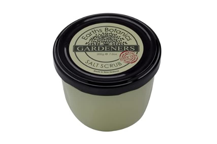 キャッシュ朝血色の良いEarths Botanics GARDENERS(ガーデナーズ) ボディスクラブ 200g