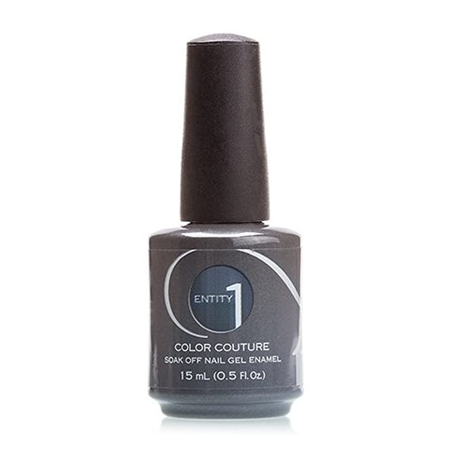 寄生虫活性化する憂鬱なEntity One Color Couture Gel Polish - Do It All Denim - 0.5oz / 15ml