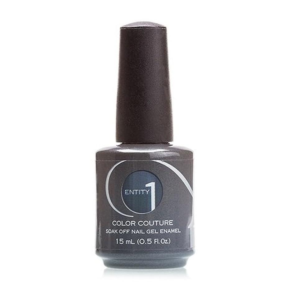 においかご世界の窓Entity One Color Couture Gel Polish - Do It All Denim - 0.5oz / 15ml
