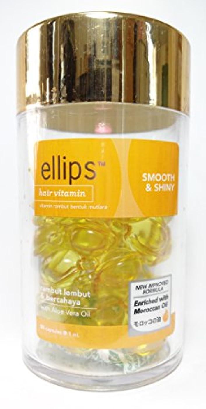 スパン魔術不公平エリップスellipsヘアビタミン洗い流さないヘアトリートメント50粒入ボトル1本イエロー(海外直送品)(並行輸入品) [並行輸入品]