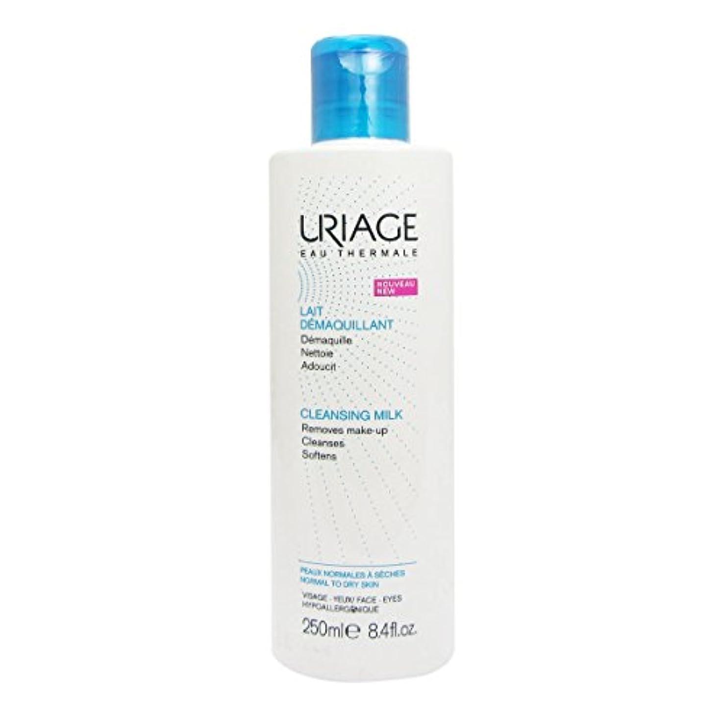 満員賃金情熱Uriage Make-up Remover Milk 250ml [並行輸入品]