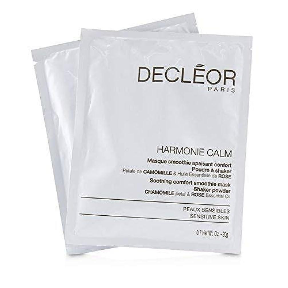 マーカー王族血デクレオール Harmonie Calm Soothing Comfort Smoothie Mask Shaker Powder - For Sensitive Skin (Salon Product) 5x20g/0.7oz...