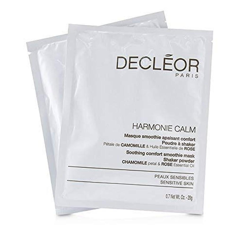 ポジション劇的タバコデクレオール Harmonie Calm Soothing Comfort Smoothie Mask Shaker Powder - For Sensitive Skin (Salon Product) 5x20g/0.7oz...