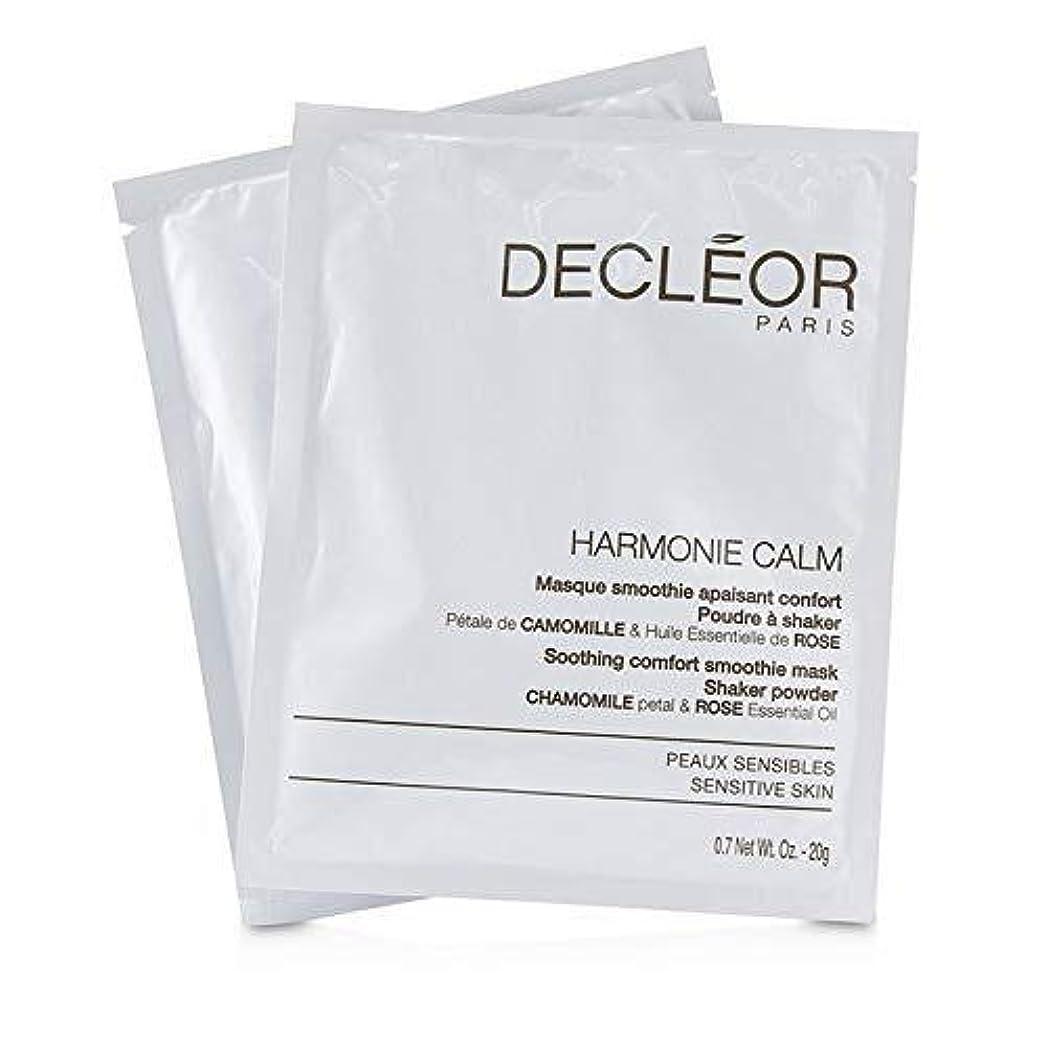 生き残り道ダブルデクレオール Harmonie Calm Soothing Comfort Smoothie Mask Shaker Powder - For Sensitive Skin (Salon Product) 5x20g/0.7oz...