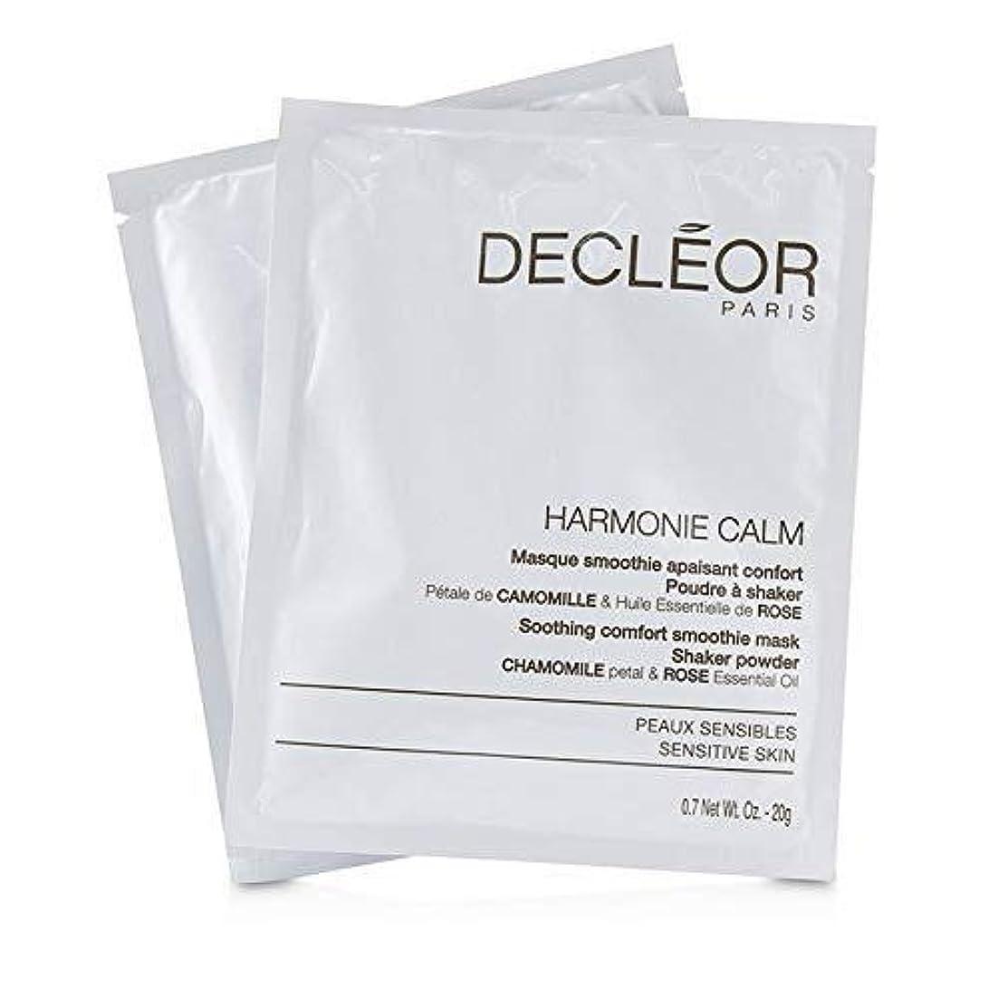 ズボン十分です是正するデクレオール Harmonie Calm Soothing Comfort Smoothie Mask Shaker Powder - For Sensitive Skin (Salon Product) 5x20g/0.7oz...