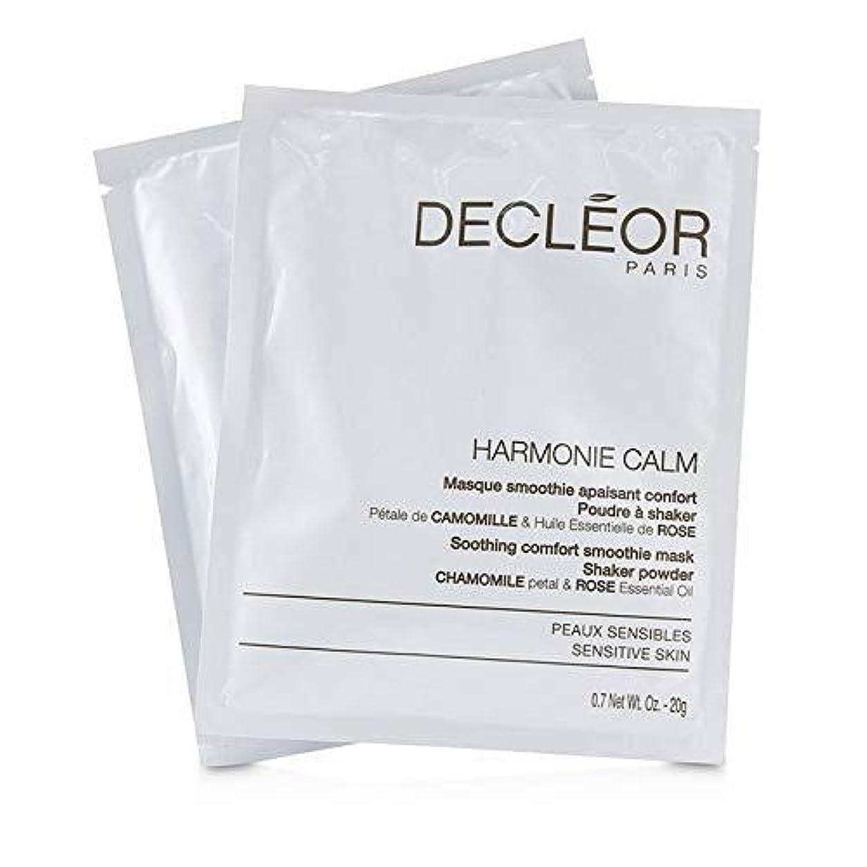 演劇の間でカジュアルデクレオール Harmonie Calm Soothing Comfort Smoothie Mask Shaker Powder - For Sensitive Skin (Salon Product) 5x20g/0.7oz...