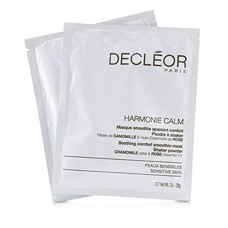 パフケニア一貫したデクレオール Harmonie Calm Soothing Comfort Smoothie Mask Shaker Powder - For Sensitive Skin (Salon Product) 5x20g/0.7oz...