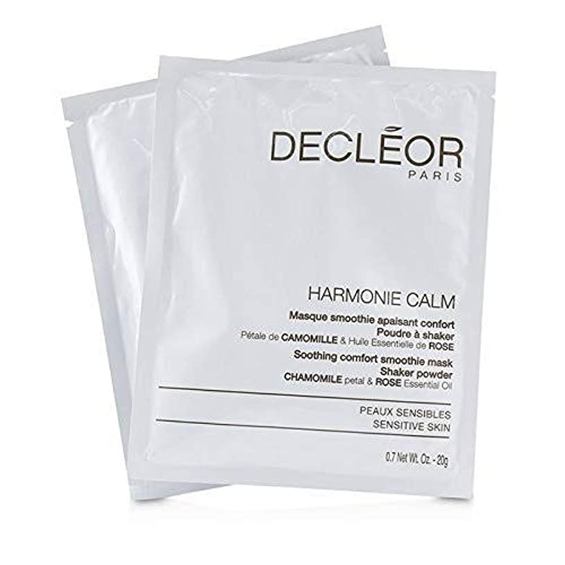 落ち込んでいる反論者無謀デクレオール Harmonie Calm Soothing Comfort Smoothie Mask Shaker Powder - For Sensitive Skin (Salon Product) 5x20g/0.7oz...