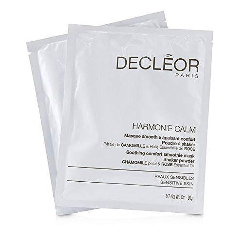 同僚ロッド哺乳類デクレオール Harmonie Calm Soothing Comfort Smoothie Mask Shaker Powder - For Sensitive Skin (Salon Product) 5x20g/0.7oz...