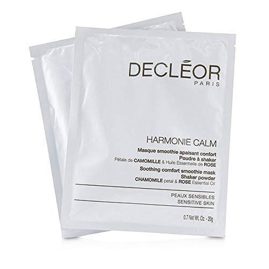 アリス科学者ニックネームデクレオール Harmonie Calm Soothing Comfort Smoothie Mask Shaker Powder - For Sensitive Skin (Salon Product) 5x20g/0.7oz...