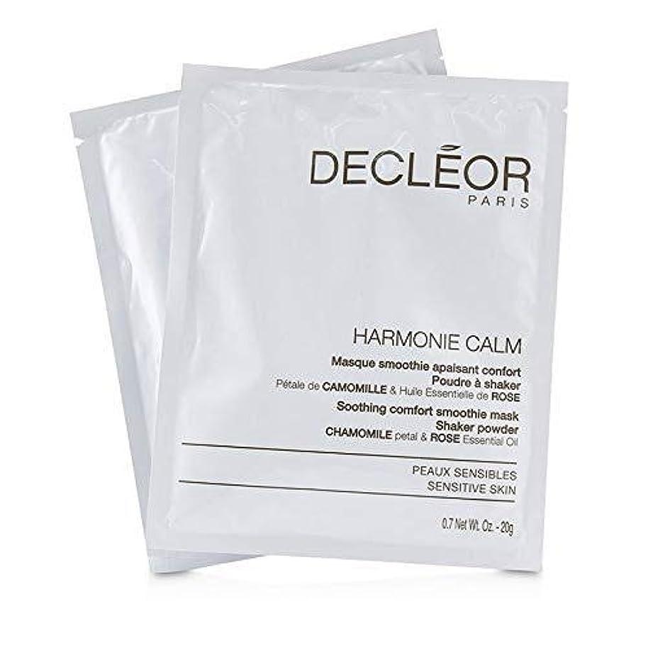 チチカカ湖ウェイトレスアコードデクレオール Harmonie Calm Soothing Comfort Smoothie Mask Shaker Powder - For Sensitive Skin (Salon Product) 5x20g/0.7oz...
