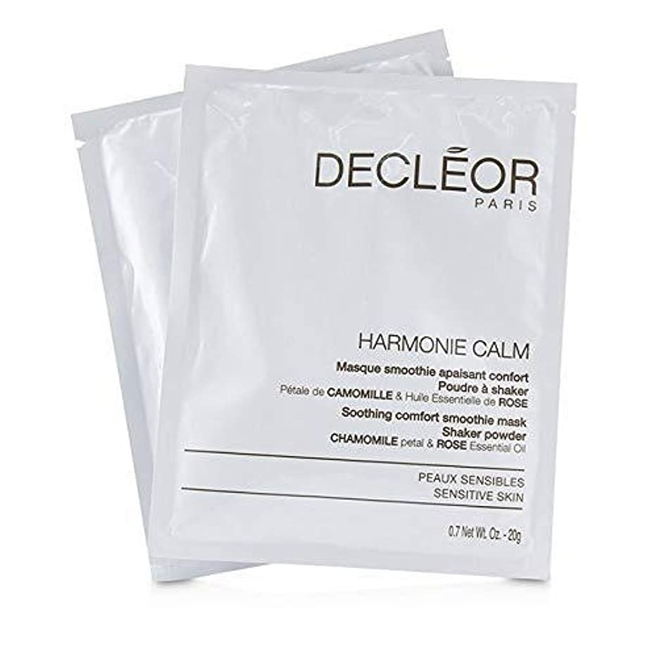 ドラム枢機卿犯すデクレオール Harmonie Calm Soothing Comfort Smoothie Mask Shaker Powder - For Sensitive Skin (Salon Product) 5x20g/0.7oz...