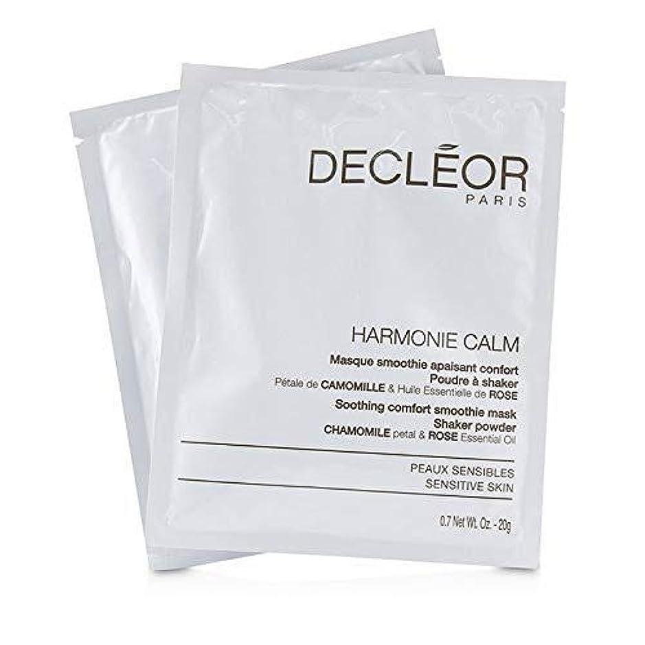 デクレオール Harmonie Calm Soothing Comfort Smoothie Mask Shaker Powder - For Sensitive Skin (Salon Product) 5x20g/0.7oz...