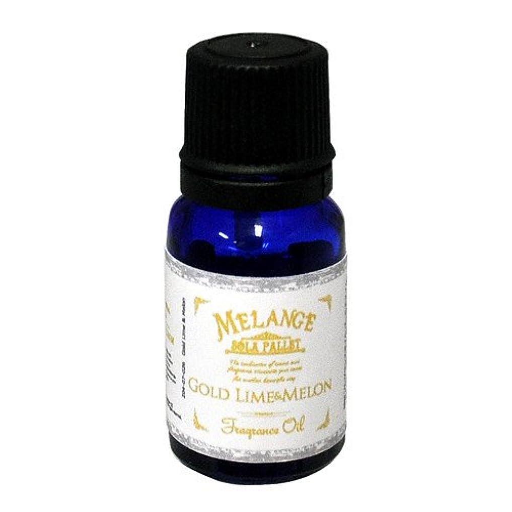 実用的空いている夕暮れSOLA PALLET MELANGE Fragrance Oil フレグランスオイル Gold Lime&Melon ゴールドライム&メロン