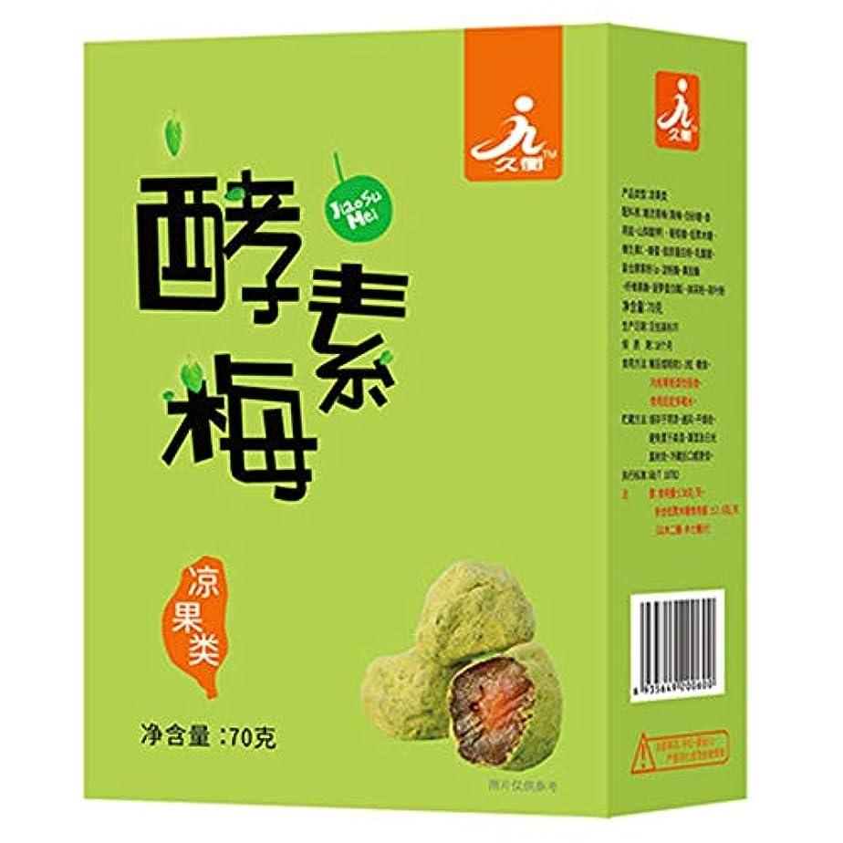 知覚的サンドイッチ閉じる酵素スナック抹茶プラム排便果実減量スナック1箱7