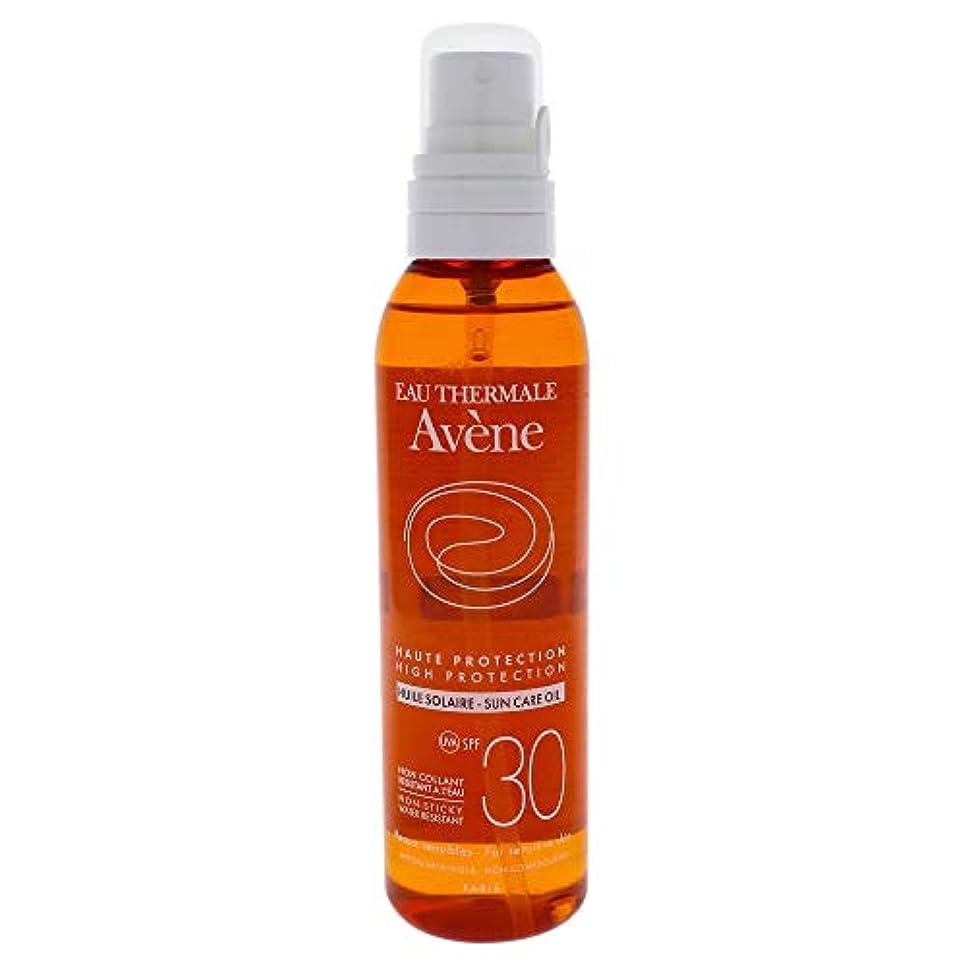 反応する増加する合計オイル敏感肌アベンヌソーラースプレーSPF30 200ミリリットル