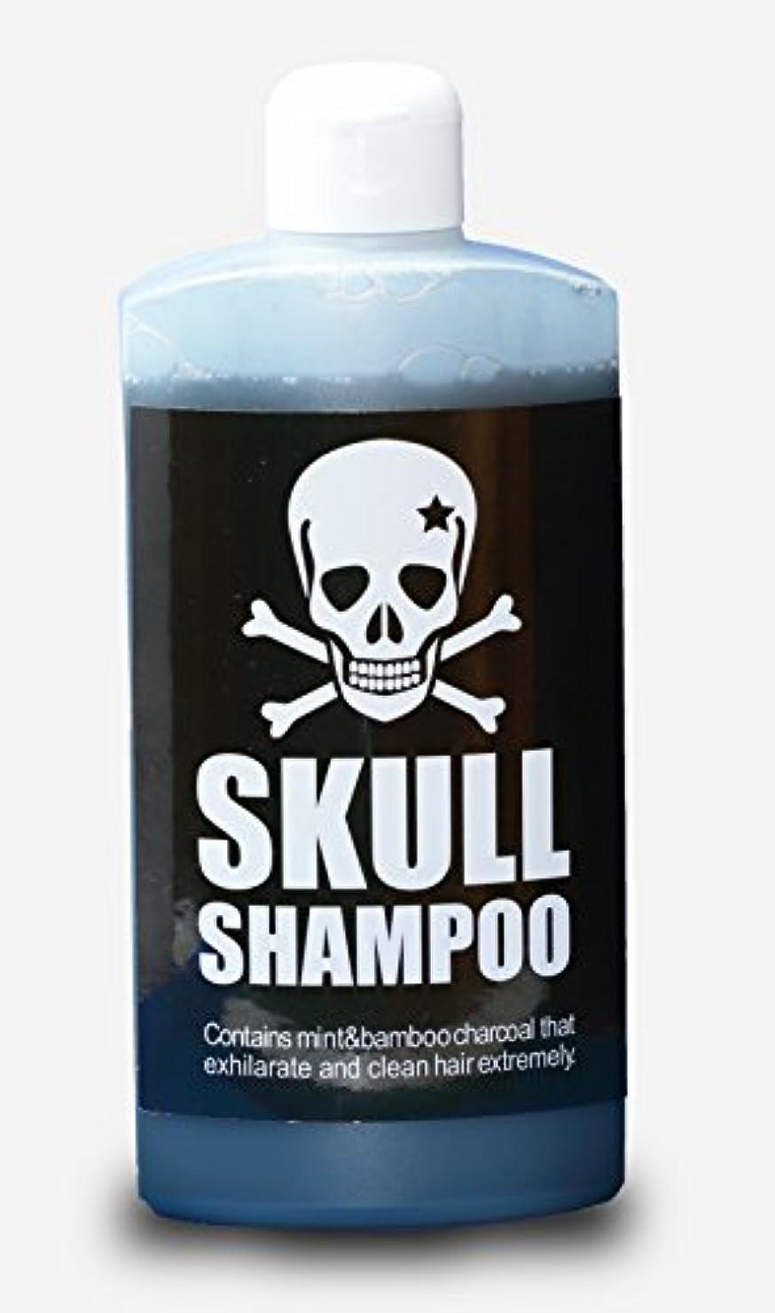 スマート噴火Skullshampoo/スカルシャンプー Made in Japan