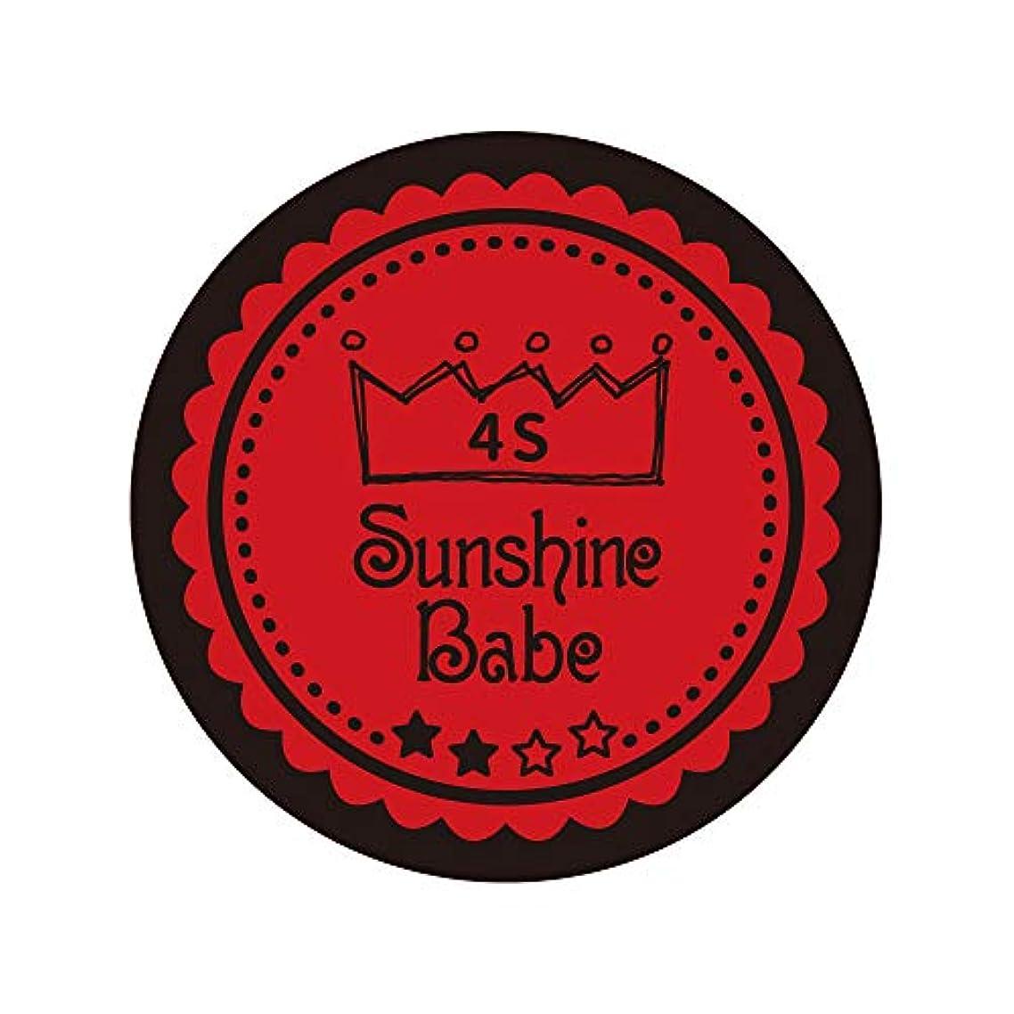 掻く道を作る明るいSunshine Babe カラージェル 4M ヴァリアントポピー 4g UV/LED対応