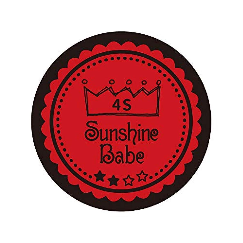 電気技師尊敬する処理Sunshine Babe カラージェル 4M ヴァリアントポピー 4g UV/LED対応