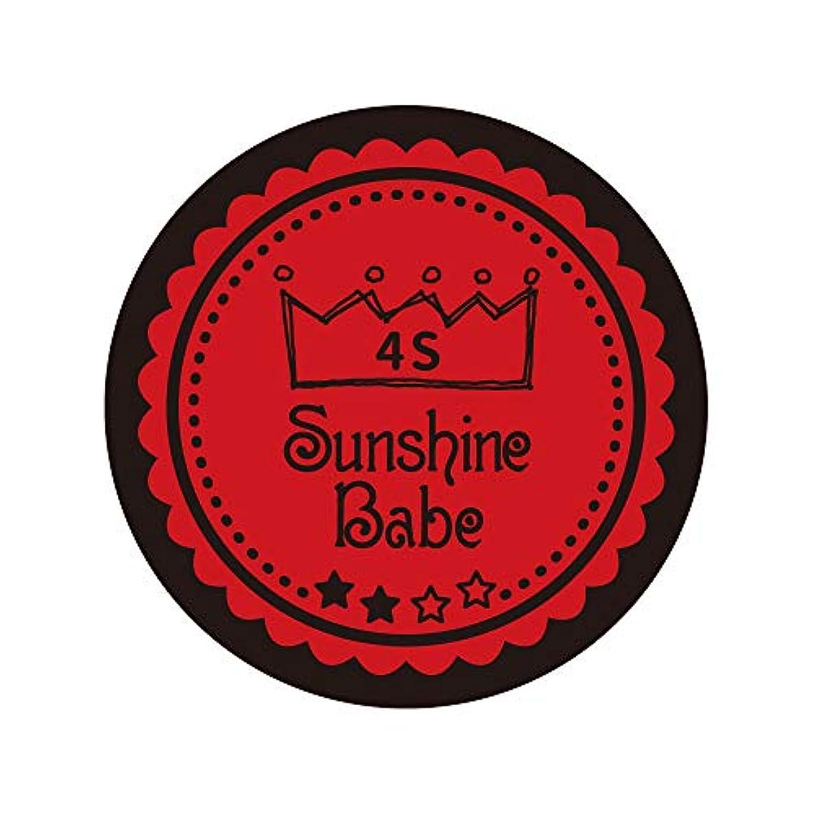 ステレオタイプ疎外する下品Sunshine Babe カラージェル 4M ヴァリアントポピー 4g UV/LED対応