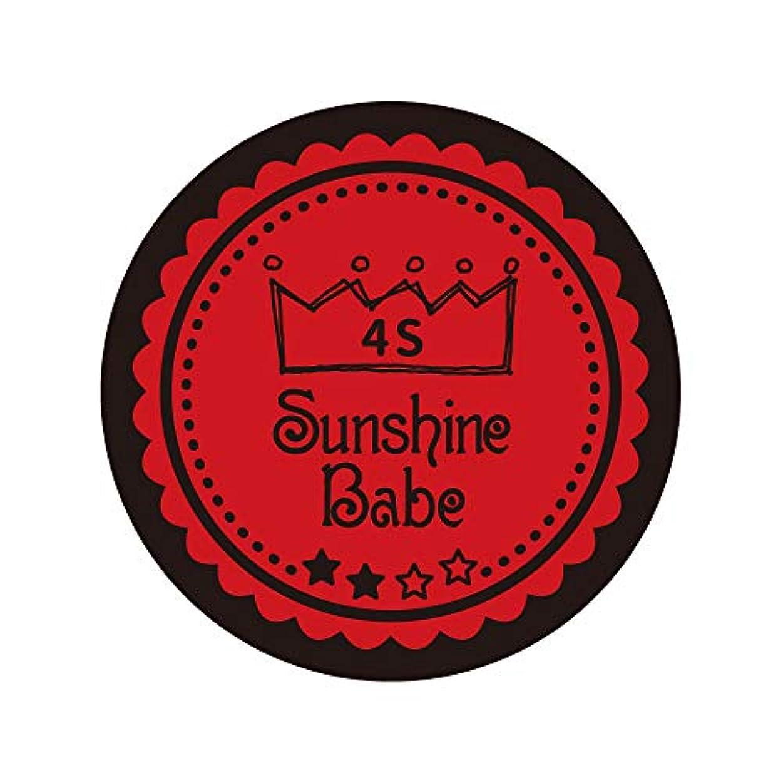軌道ポイント没頭するSunshine Babe カラージェル 4M ヴァリアントポピー 4g UV/LED対応