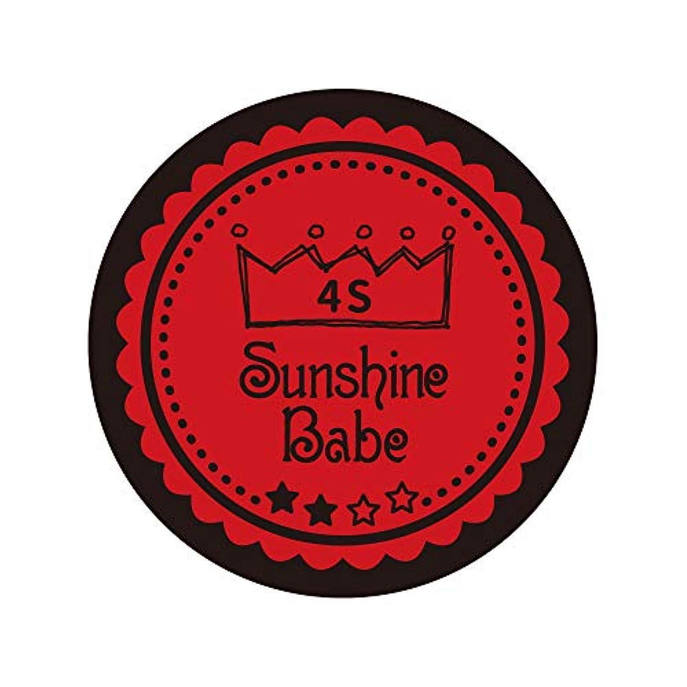 歴史専門知識家主Sunshine Babe カラージェル 4M ヴァリアントポピー 4g UV/LED対応