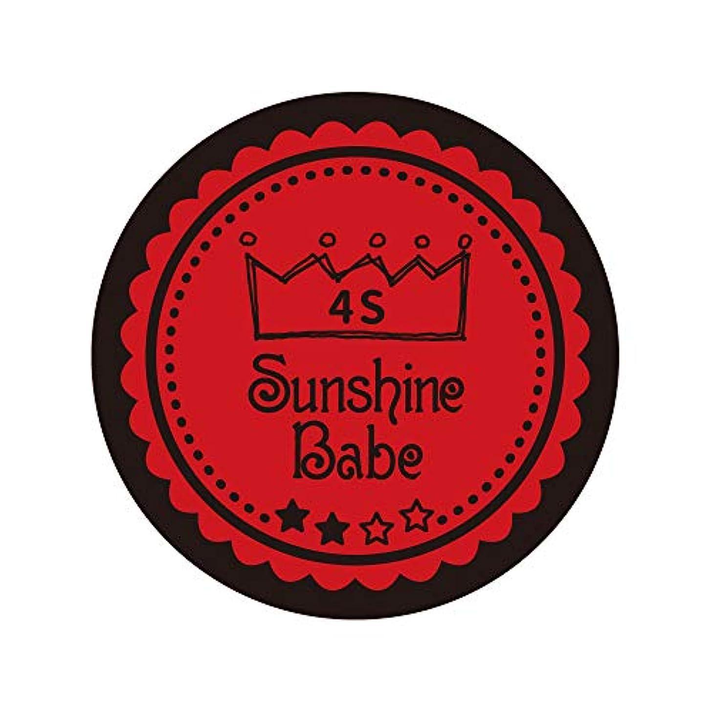 差別するあらゆる種類の追い出すSunshine Babe カラージェル 4M ヴァリアントポピー 4g UV/LED対応