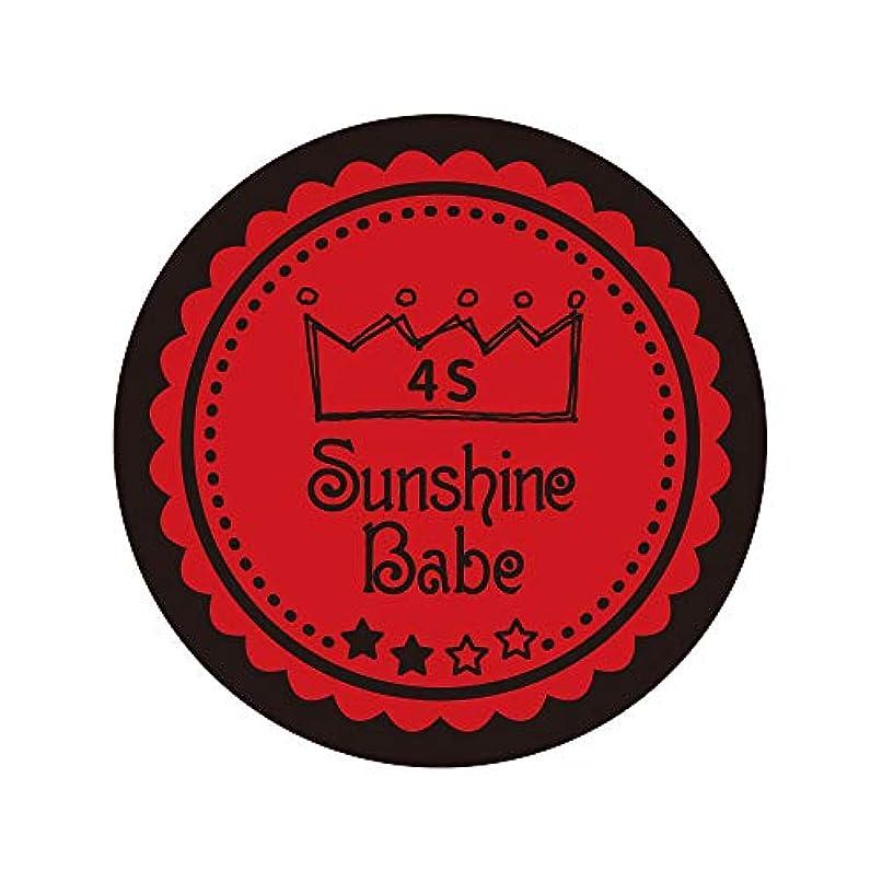 死ぬ芝生有益Sunshine Babe カラージェル 4M ヴァリアントポピー 4g UV/LED対応