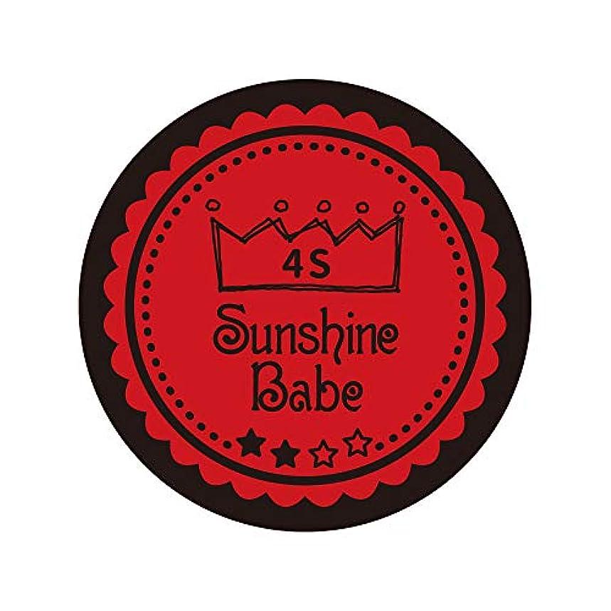 寛大さ繊毛クッションSunshine Babe カラージェル 4M ヴァリアントポピー 4g UV/LED対応