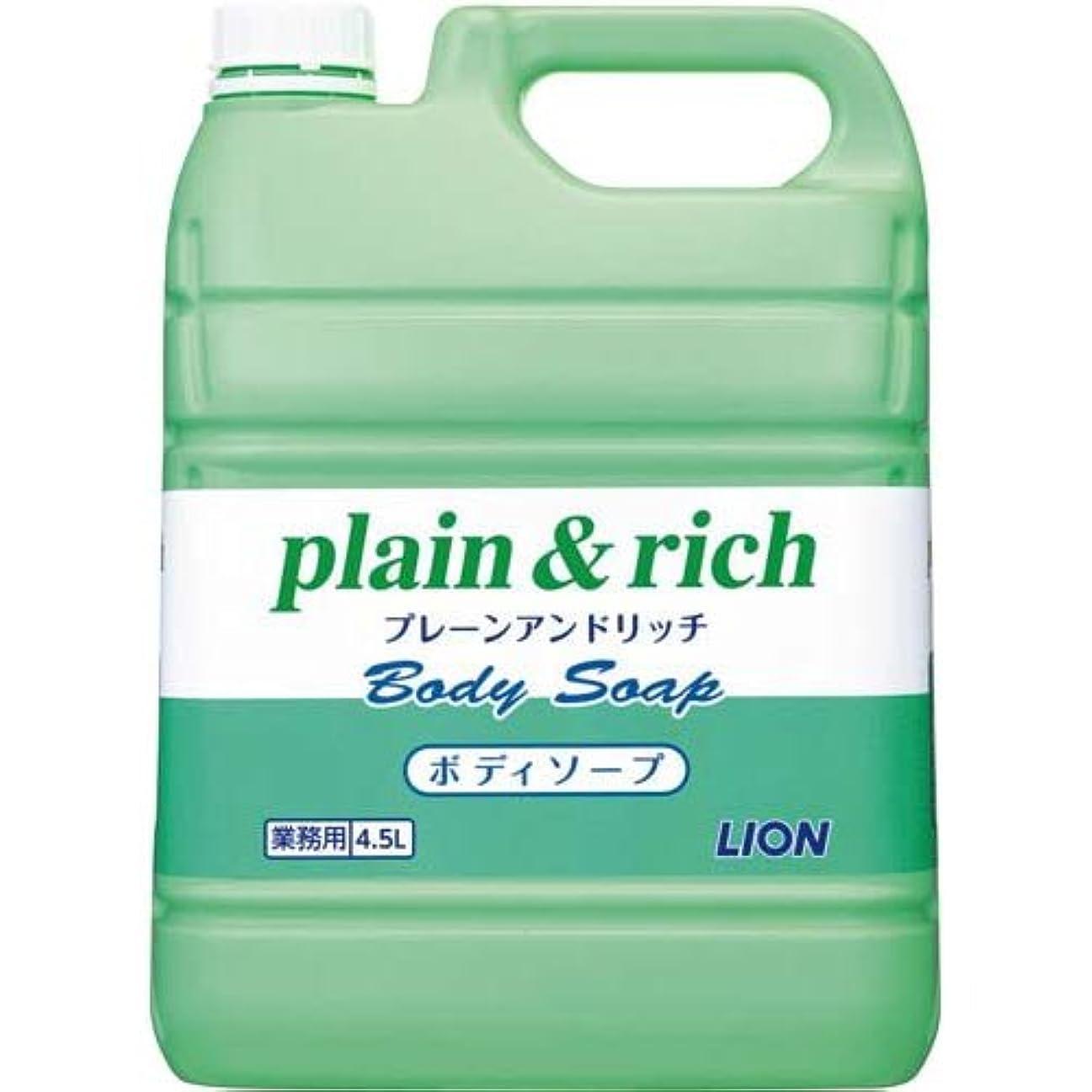 スポーツ教育者部屋を掃除するライオンハイジーン プレーン&リッチ ボディソープ 4.5L×3本