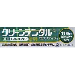 口コミ評価の高い知覚過敏用歯磨き粉は?