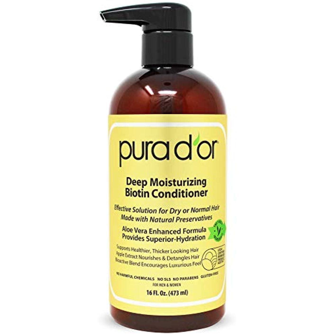 浸した幸運マートPURA D'OR Deep Moisturizing Premium Organic Argan Oil & Aloe Vera Conditioner, 16 Fluid Ounce (473ml)プラドール ディープモイスチャライジング...
