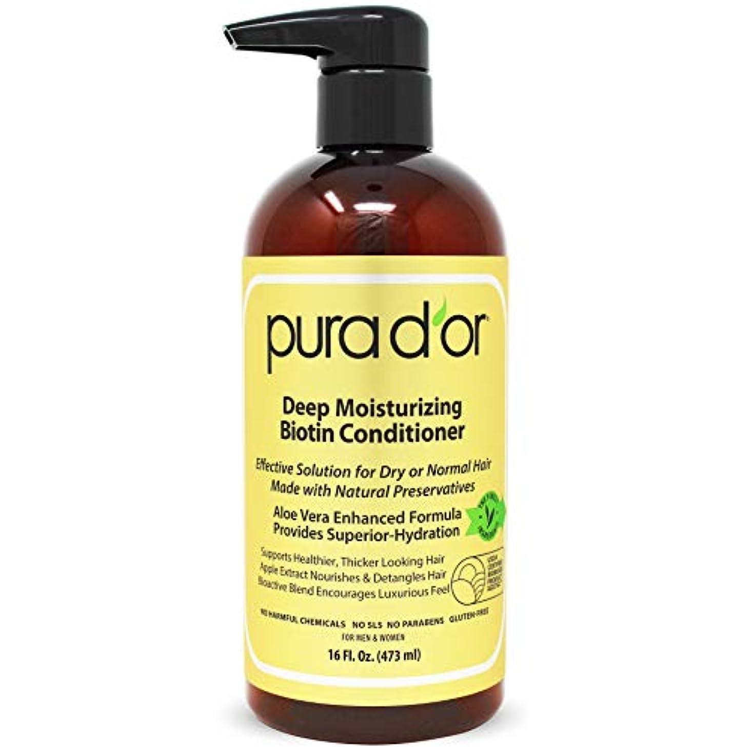 学習者強調する極地PURA D'OR Deep Moisturizing Premium Organic Argan Oil & Aloe Vera Conditioner, 16 Fluid Ounce (473ml)プラドール ディープモイスチャライジング...