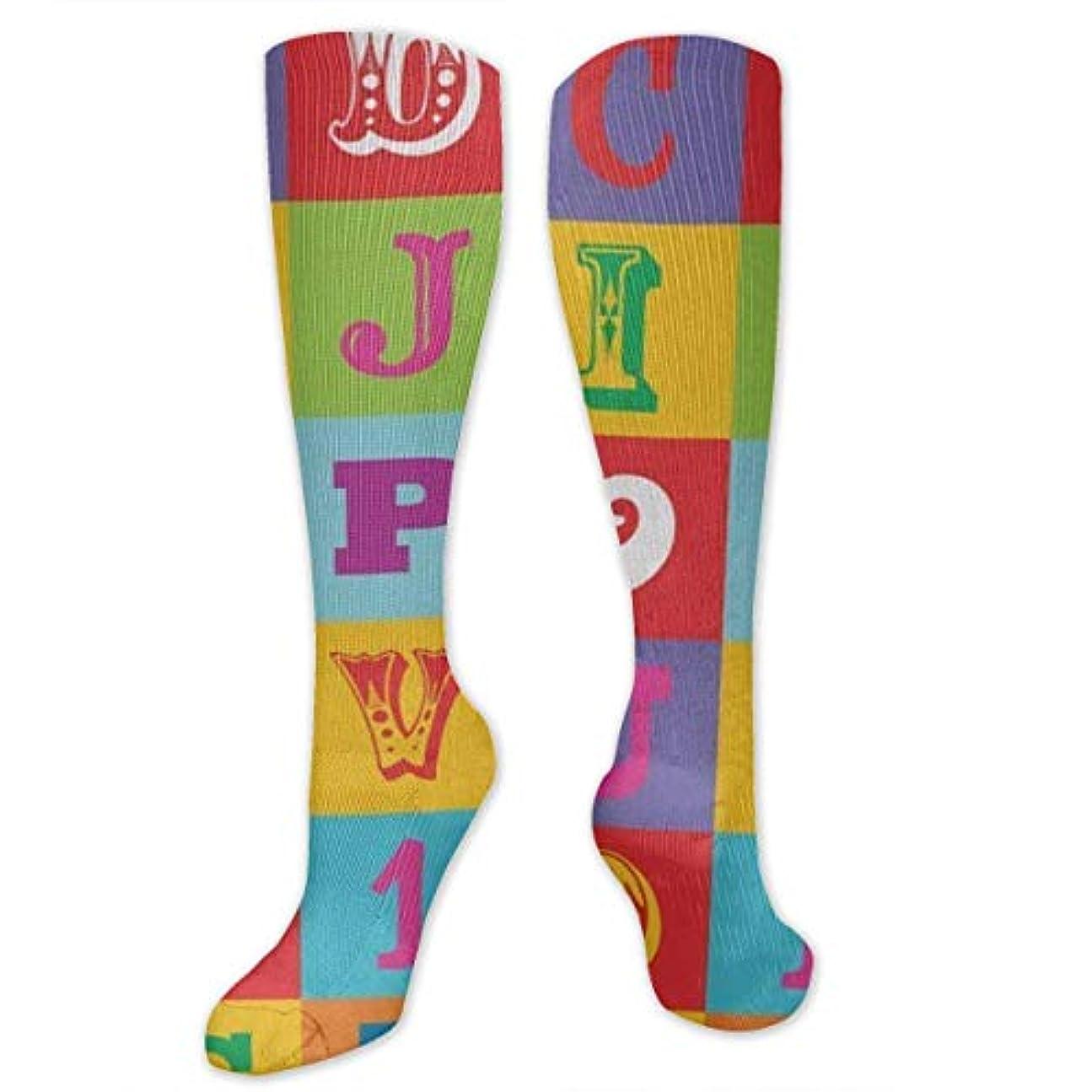 老人ベーシック蒸発靴下,ストッキング,野生のジョーカー,実際,秋の本質,冬必須,サマーウェア&RBXAA Colorful Alphabet ABC and Digits Socks Women's Winter Cotton Long...