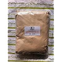 【JAS有機認定】九州産オーガニック焙煎玄米粉1kg 熊本産 (無農薬・無化学肥料)