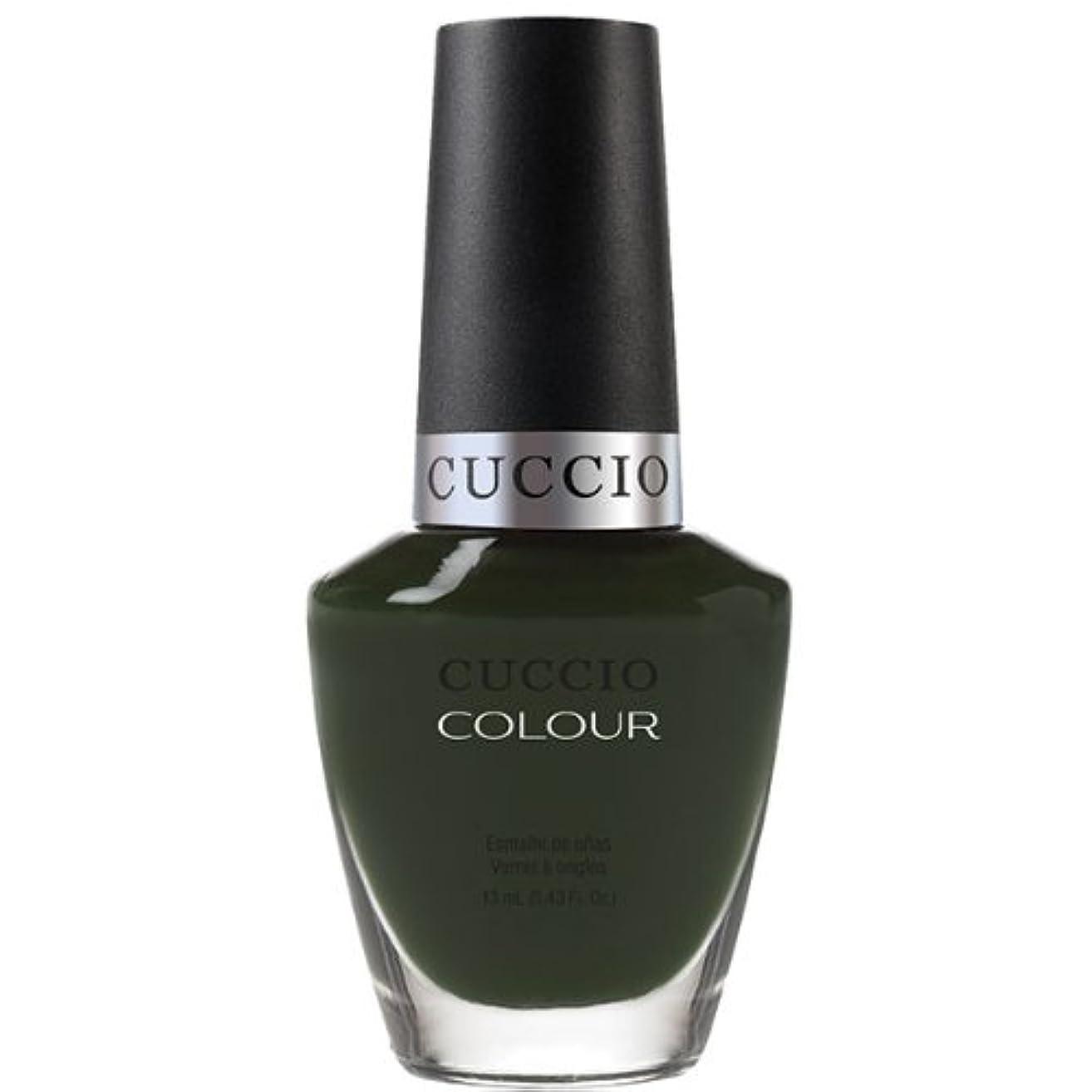 変数帝国退屈させるCuccio Colour Gloss Lacquer - Glasgow Nights - 0.43oz / 13ml