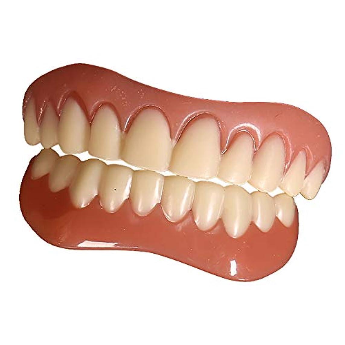 アブストラクト師匠閉じ込めるパーフェクトインスタントスマイルティースベニアインスタント美容義歯上下歯2個入り(フリーサイズ(中)