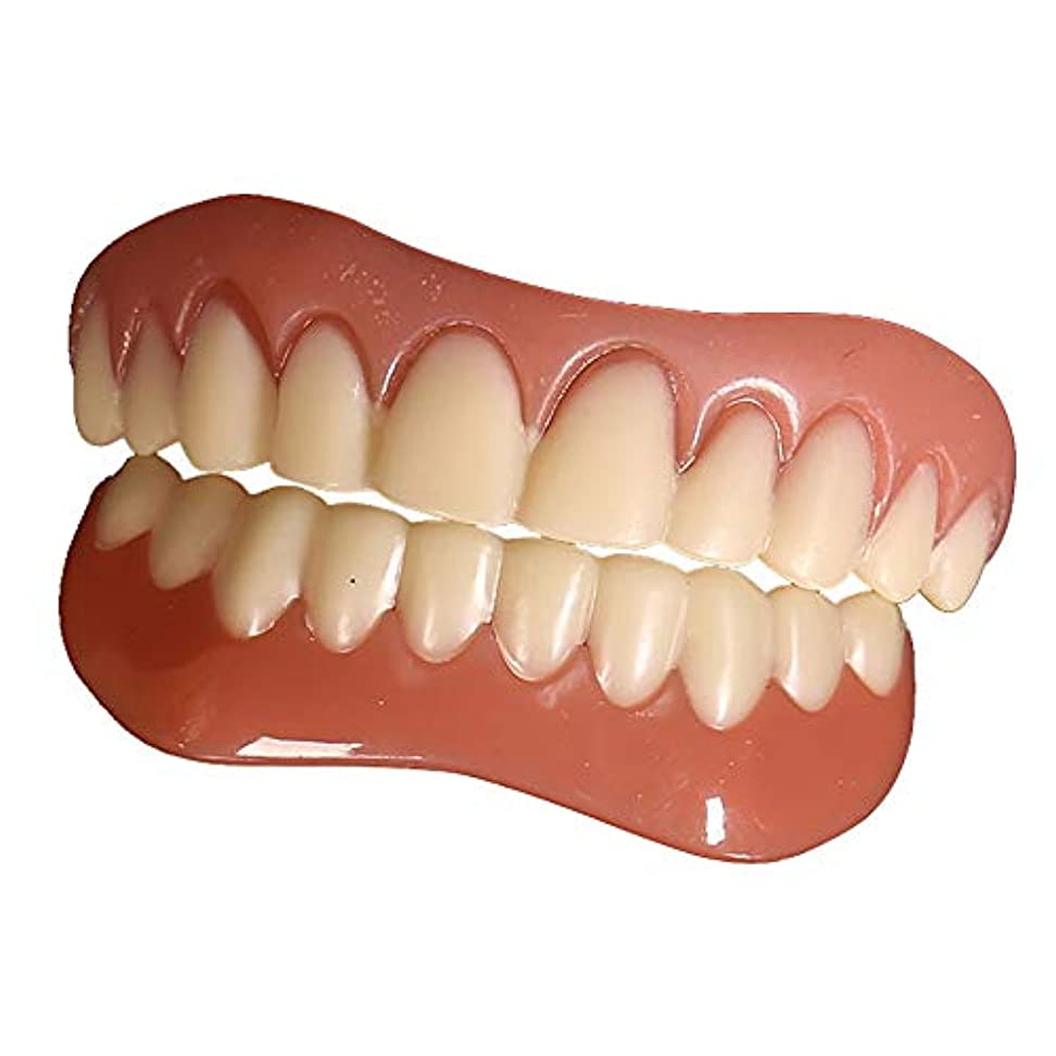 力サンプル半径パーフェクトインスタントスマイルティースベニヤインスタントビューティーデンチャー上下歯2組(フリーサイズ(中))