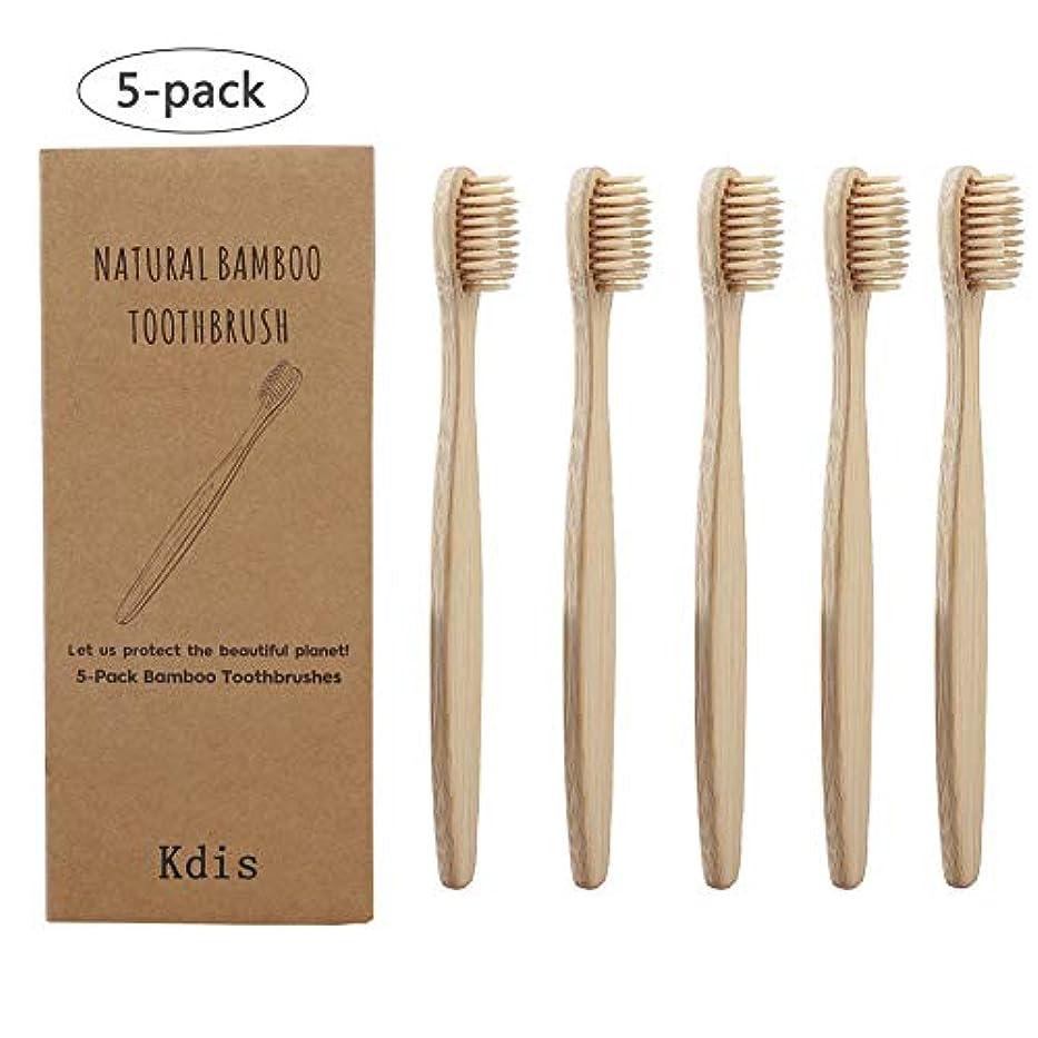 養うホステルやるPannow 5pcs 竹の歯ブラシ 子ども用ハブラシ 柔らかい剛毛 スリム 竹歯ブラシ シンプル 携帯用 旅行用 出張用 こども用 環境にやさしい 口腔ケア