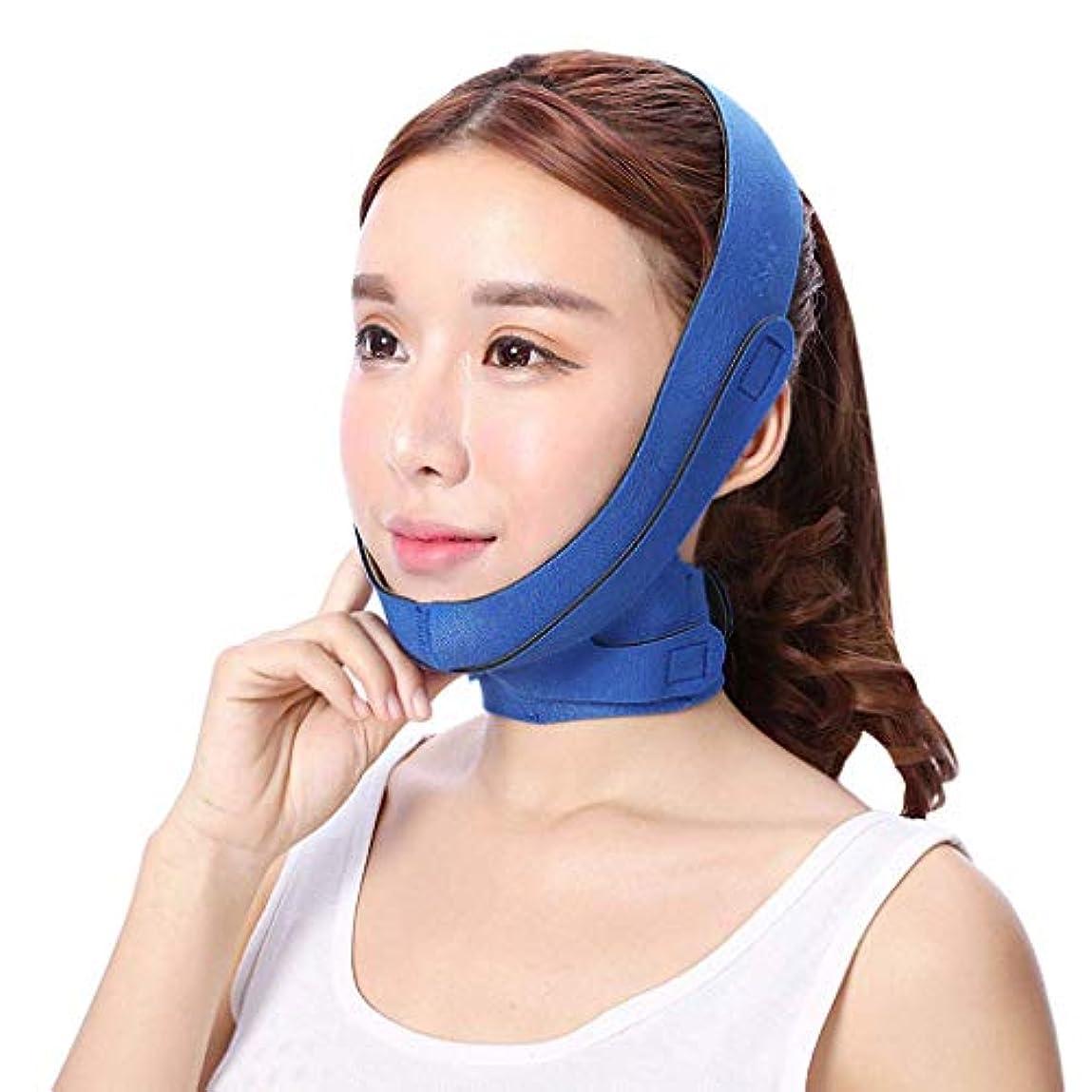 海峡ひも四骨の折れるHUYYA 女性の顔を持ち上げるベルト、Vライン頬 しわ防止包帯 二重あごの減量顔,Blue_XL