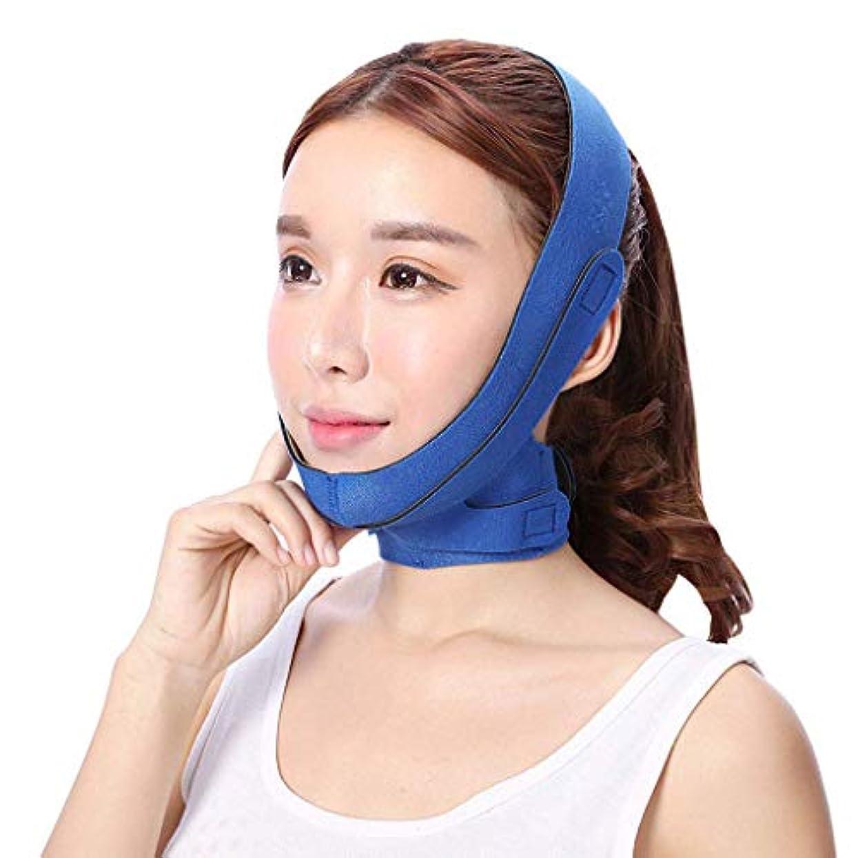 事業モニカ事業HUYYA 女性の顔を持ち上げるベルト、Vライン頬 しわ防止包帯 二重あごの減量顔,Blue_XL