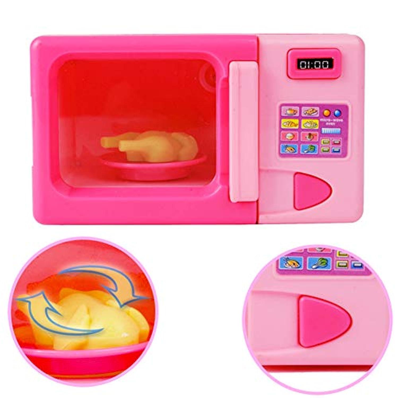 XuBa キッチン電子レンジのおもちゃ シミュレーション キット 遊び家ゲーム教育パズルおもちゃ ギフト 子供の